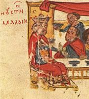 Giustino II