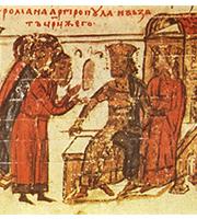 Michele IV